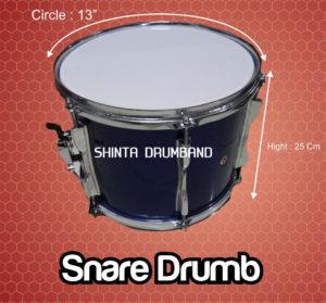 pengrajin drumband jogja smp